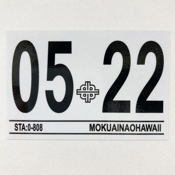 ハワイ車検レプリカステッカー販売